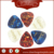 High Quality Design Logo Colorful Guitar Picks With Different Gauges
