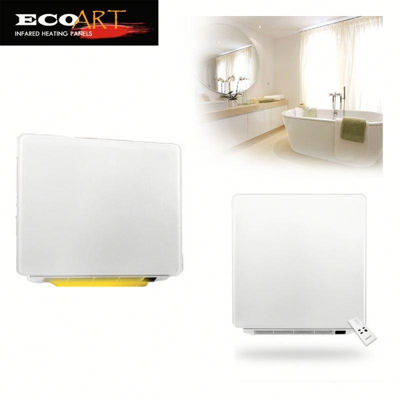 Skope Bathroom Wall Fan Heater S Wall Decal