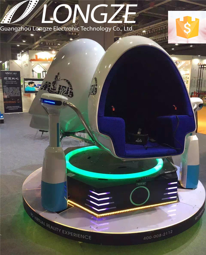 3 Seats VR Amusement Game Machine Amusement Park 9D Cinema simulator For Wonderful 9D Movies
