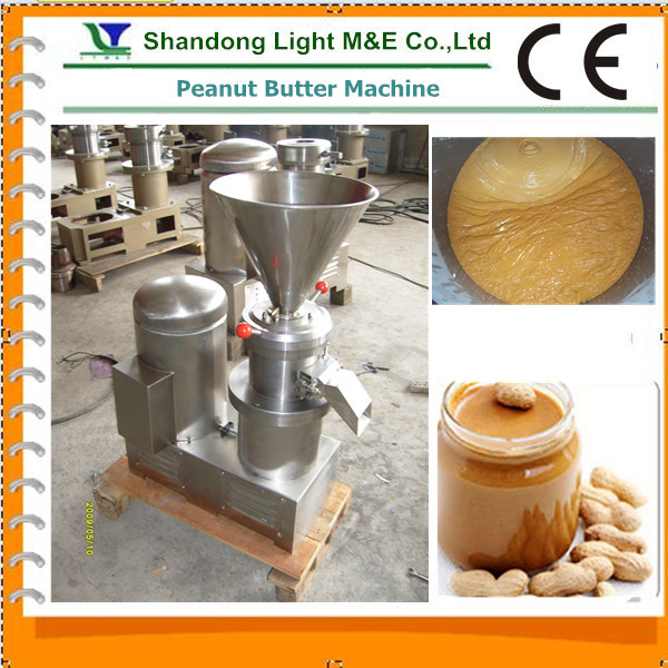 Red Bean Paste Making Machine