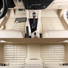 Custom fit car floor mats special for BMW X5 E70 F15 Leather heavy duty 3D car styling all weather rugs carpet floor liners