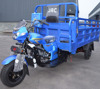 200cc/250cc/300cc three wheel motorcycle,open body cargo motor tricycle