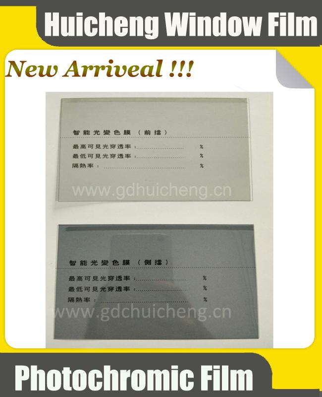 smart electric window tinting film buy smart tint tinting window window film product on alibabacom