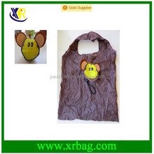 Cute Animal Monkey Foldable Eco Green Reusable Taffeta Shopping Tote Bag