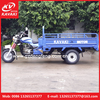NEW 250cc engine,loncin engine 250cc motorcycles. tricycle