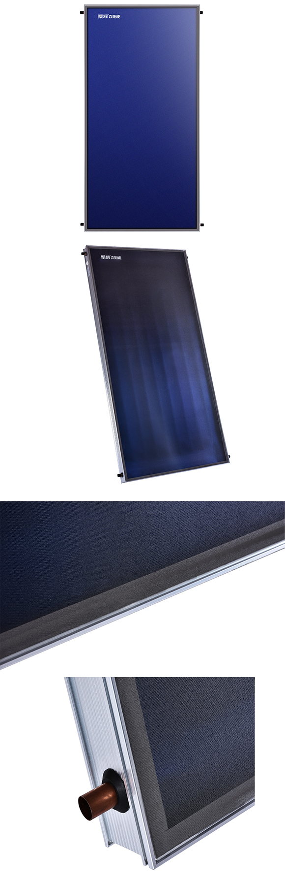 SHe-BE New Arrival Aluminum Alloy Copper Pipe Material Flat Panel Plate Solar Water Heat Collectors