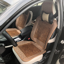 China manufacturer cheap bamboo car seat cushion