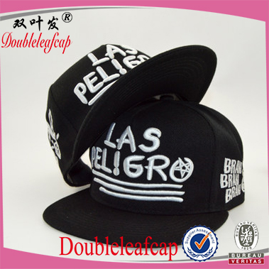 Hot selling OEM plain custom snapaback cap,cheap cap and hat