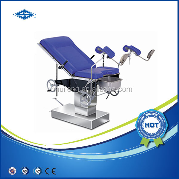 HFMPB06B gynecology and obstetrics childbirth/hydrostatic system/electric obstetric delivery bed