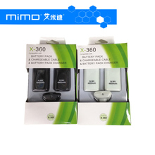 2 Pin + 1 Usb Cable Cho <span class=keywords><strong>Xbox</strong></span> 360 pin Wireless Controller Đen White Sạc 4800 mah Ni-Mh Pin