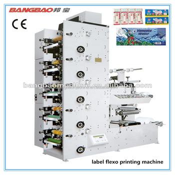 Bbr-320 Automatic Ir Uv Flexo Sticker Label Printing Machine ...