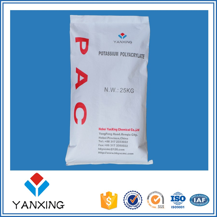 Polyanionic cellulose PAC has a good ability of protective colloid
