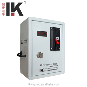 LK-X174A Coin operated timer control box for car washing machine