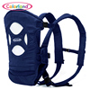 Colorland Multifunction Baby Carrier Infant Comfort Backpack Front Carrier Kangaroo Style