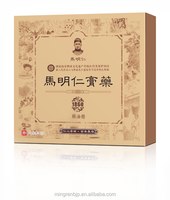 2016 Chinese pain relief herbal plasters and patches for Lumbar disc herniation lumbar muscle strain degenerative arthritis