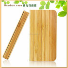 Shenzhen wholesale islamic gift bamboo cell phone case for iphone 5, wholesale mobile phone accessories for iphone