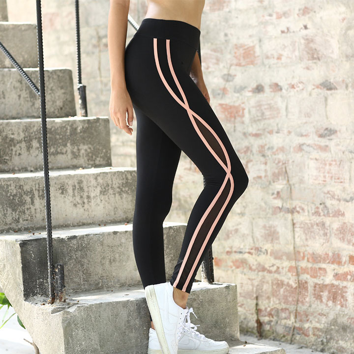 Women Stylish Stretchy Active Fit Running Training Athletic Wear