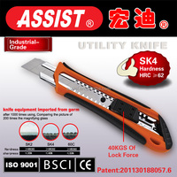 made in china co-molded utility knife SK4 blade of perfect quality cutter knife