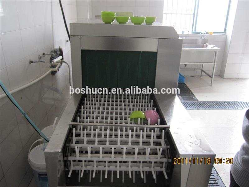 Barang Dapur Rak Jenis Pintu Mesin Cuci Piring Untuk Hotel Bs2600a 3