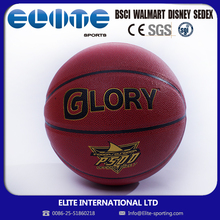 ELITE-best quality bladder basketball for wholesale spalding basketball balls