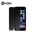 glass phonescreen protector for iphone 6 privacy glass japanese