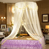 Cricular Taffeta Decorative Dome Bed Canopy Netting Bedroom Mosquito net Beige Color