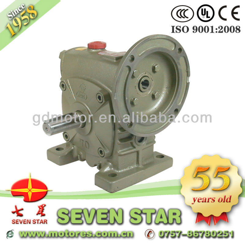 Best quality reverse gear box for motorcycle