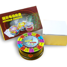 Manufacture electronic roulette wheel machine for board game