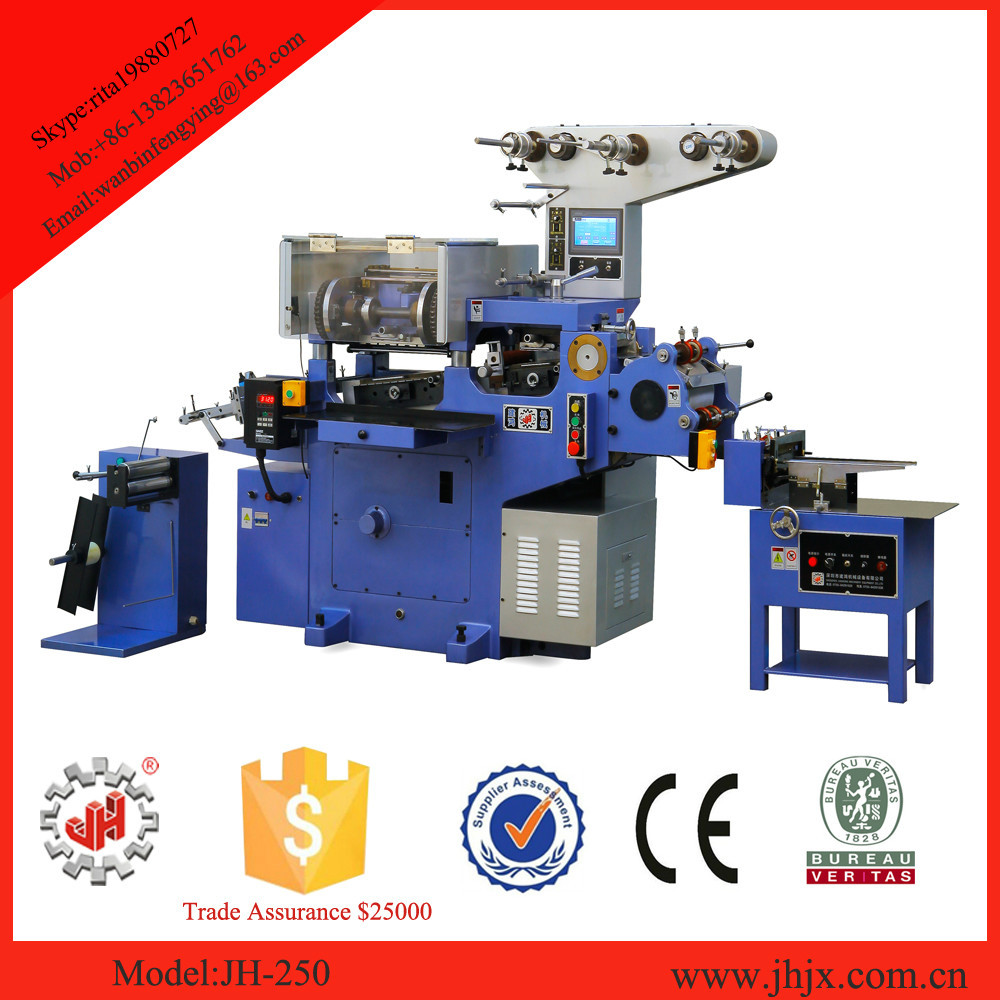 New Product 2015 JH-250 woven shrink sleeve computerized woven garment label machine made in China