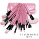 cheap price 32pcs professional makeup brush set with pouch