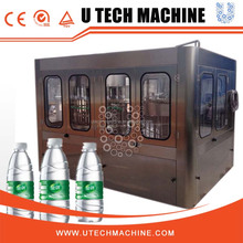 2016 new electrical control 2016 high profit bottle water production line on sale
