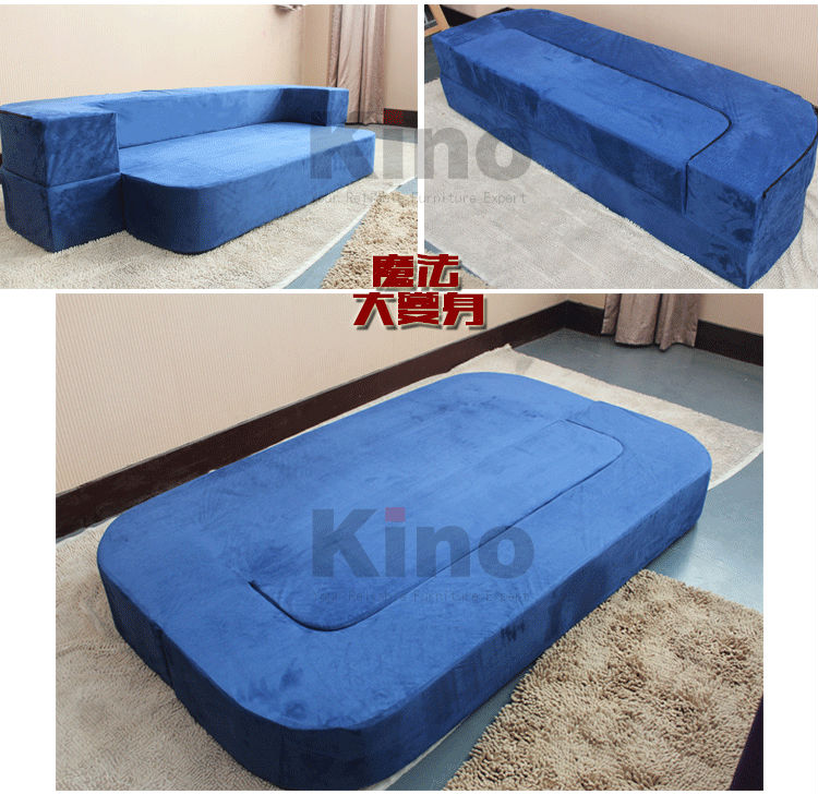 Multifunction Thick Folding Foam Bed Mattress Sofa View