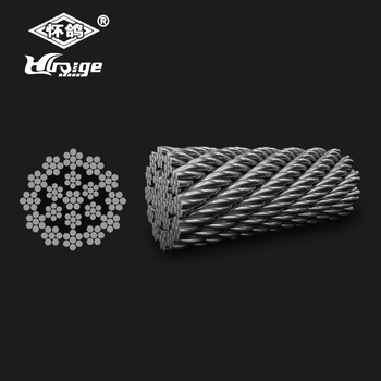 18x7 (6/1) - Rotation Resistant Stainless Steel Wire Rope - Buy ...