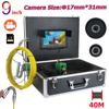 "9"" Water Supply Pipelines HD Stainless Steel Camera DVR Recorder Sewer Pipe Inspection Camera IP68 Waterproof Endoscope"