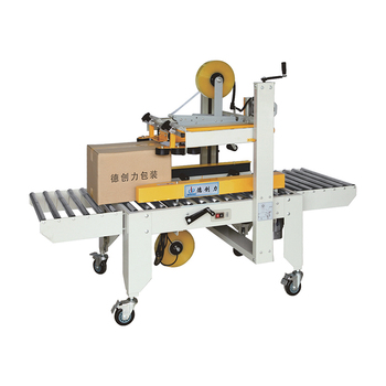 DPA-50P Automatic Top Bottom Drive Adhesive Tape Carton Sealing Machine