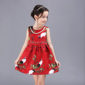 ... new appearance c19d0 b5cb3 Fashion girl red dress Beautiful Children  flower girl dress red princess baby ... 58193d1ab