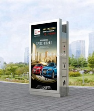 <span class=keywords><strong>Taxi</strong></span> billboard solar <span class=keywords><strong>werbung</strong></span> licht box mit mülleimer