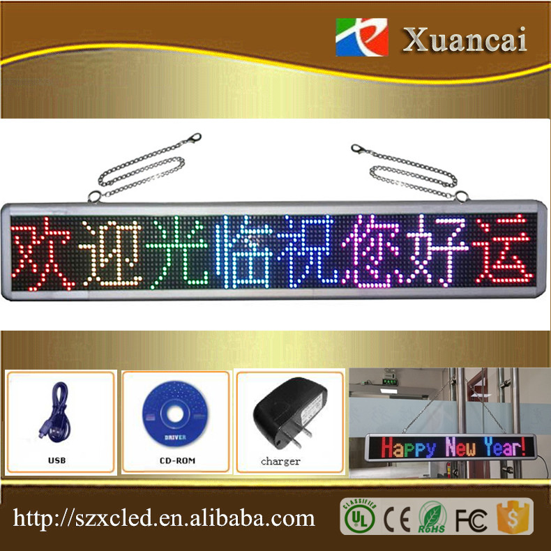 P4.75-16x128RGB(635x105x20mm) 8 Words WIFI free movie LED board <strong>display</strong>
