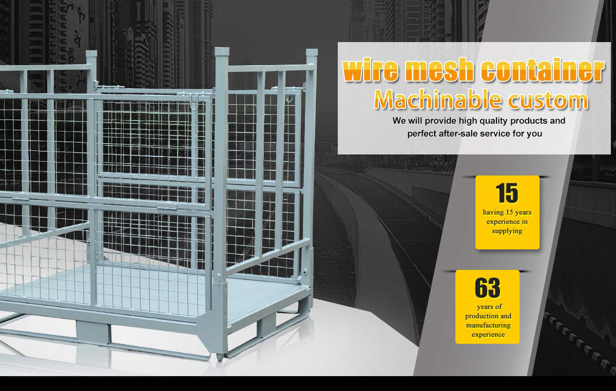 Shanghai Tongrun Imp. & Exp. Co., Ltd. - Tool Box, Wire Mesh Container