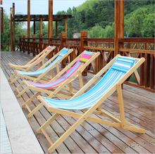 adjustable wooden beach chair adjustable wooden beach chair