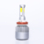 Led Car Headlight L6 h4 h7 h11 Cob led auto headlamp With Fans