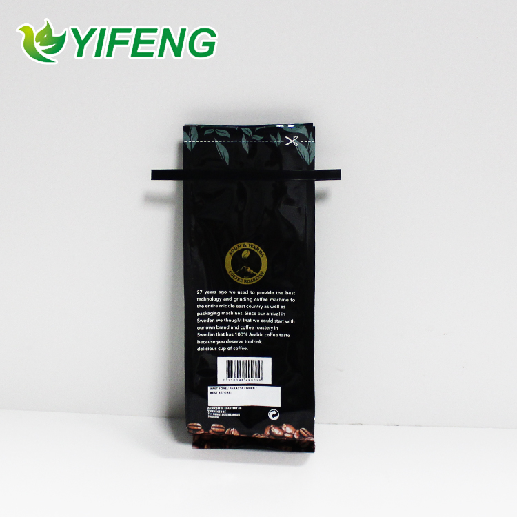 Resealable side gusset coffee packaging bags custom aluminum foil coffee bags