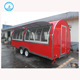 Mobile dining bus fast food ice cream vending car/mobile food trucks for hot sale