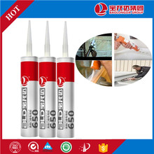 Synthetic Adhesive and Metal Glue for Silicone Rubber BLD650