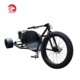High quality cooling motorized 196cc drift trike for sale