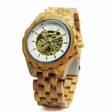 Hot product new design skeleton automatic wooden watches for men