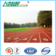 All Weather used Spay-Coat System Running Track for stadium with IAAF Approved