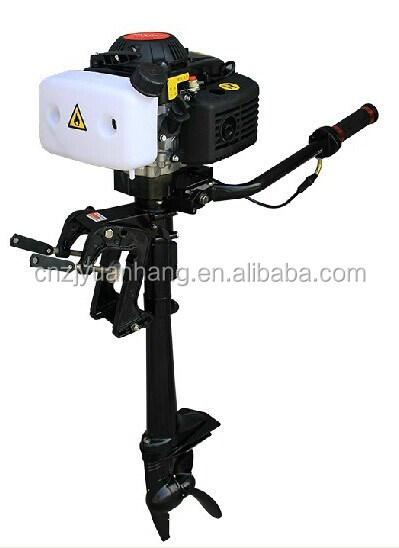 Small 4 stroke outboard boat motor buy boat motor for Where to buy boat motors