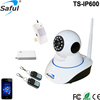 2015 the cheapest HD 3g wireless home 360 degree security alarm camera system