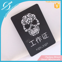 2017 Yiwu fashion custom pvc id cards wholesale enviroment friendly newest pvc plastic business/school/office/job card design